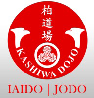 Kashiwa Dojo Header Logo. Click here to go Home