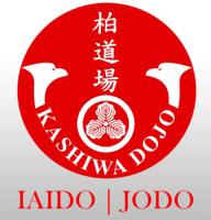 Kashiwa Dojo Header Logo. Click here to go Home